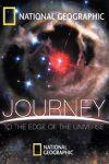 calatorie la marginea universului