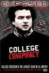 Conspirația universitară