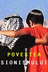 povestea sionismului