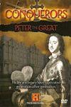 Mari cuceritori - Petru cel Mare