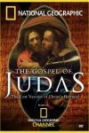 Evanghelia după Iuda