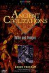 Civilizații antice – Roma și Pompei