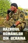 Razboiul romanilor din Ucraina