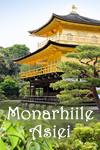 Monarhiile Asiei – Japonia