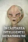 Ziua dinaintea dezvăluirii  – În căutarea inteligenței extraterestre