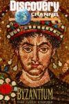 Bizanțul: Imperiul pierdut