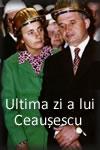 Ultima zi a lui Ceaușescu