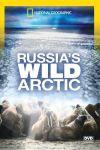 Rusia sălbatică: Viața în regiunea arctică